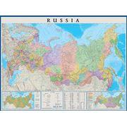 Карты школьные на иностранных языках фото