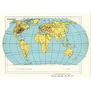 Атласы и карты школьные фото