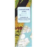 Карта-схема «Самарская Лука» М 1:100000 фото
