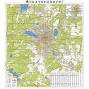 Карта г. Екатеринбург. Масштаб 1:15 000 (218х189см) фото