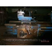 Токарно-винторезный станок 1М65 фото