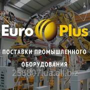 Металообрабатывающее оборудование из Европы фото