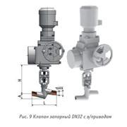 Клапан 1с-12-4Э