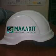 Каска защитная строительная с логотипом. фото