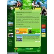 фото предложения ID 2255480