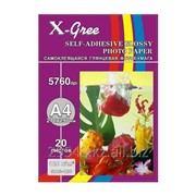 Фотобумага X-Gree 120 g/m2 100 list A4 фото