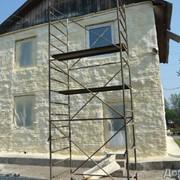 Теплоизоляция строительная фото