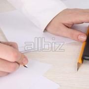 Обязательный аудит предприятий любых организационно-правовых форм фото