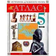 Атлас История Древнего мира фото