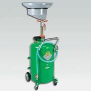 Оборудование для слива отработавшего масла