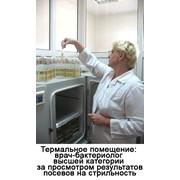 Стерилизация окисью этилена фото