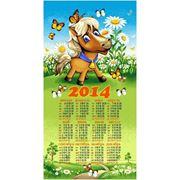 Календарь настенный 2014 Лошадка на лужайке фото