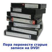 фото предложения ID 4200191