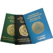 Перевод паспорта Казахстана фото