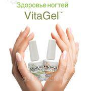 Первое в мире лечебное гелевое покрытие Vitagel Gelish 3000 тг. фото