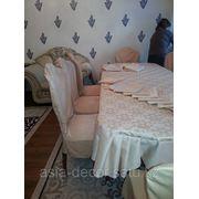 Ресторанный текстиль 40-99-80 Астана фото