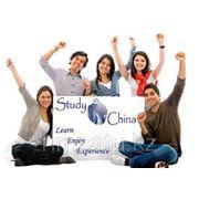 Обучение в Китае (бакалавриат, языковое обучение) фото