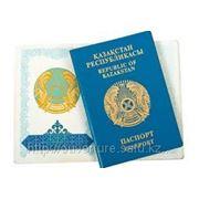 Вклейка детей в паспорт фото