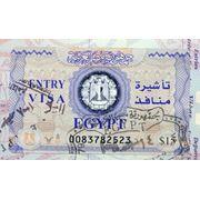 Египет Виза фото
