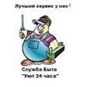 """Уборка квартир и офисов от """"Уют мастер 24 часа"""" фото"""