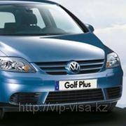Визы для покупки автомобиля в Европе фото