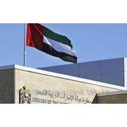 Виза ОАЭ без бронирования отеля фото