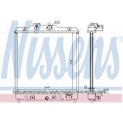 Радиатор охлажения HONDA (пр-во Nissens) фото