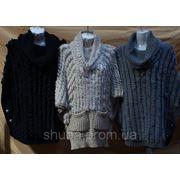 Кофта вязанная из меха кролика и шерсти. Размер 46-50, цвета и модели. фото
