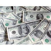 Предоставление краткосрочных кредитов под залог ювелирных изделий, ноутбуков! фото