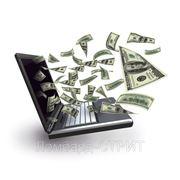 Деньги наличными под залог юв.изделий, ноутбуков фото