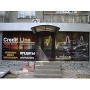 Предоставление кредитов под залог автотранспорта с правом управления и без права управления фото