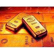 Золото высокой пробы фото