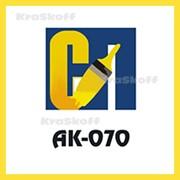 АК-070 (Стройпродукция) – адгезионная антикоррозионная акриловая грунтовка для черного, цветного металла и нержавеющей стали фото