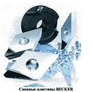 BECKER (Германия) — лезвийный инструмент из сверхтвердых материалов фото