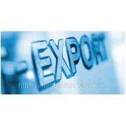 Сопровождение экспортных сделок фото