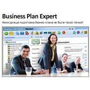 Business Plan Expert — онлайн-сервис для разработки бизнес-планов предпринимательских проектов
