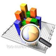 фото предложения ID 795702