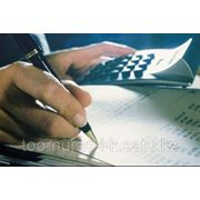 фото предложения ID 795718