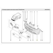 Бампер передний на Renault Trafic 01->06 - RENAULT (Оригинал) - 77 00 312 785 фото