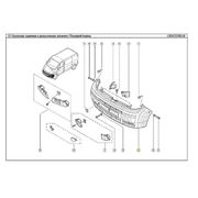 Бампер передний под противотуманки на Renault Trafic 01->06 - RENAULT (Оригинал) - 77 00 313 259 фото
