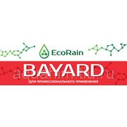 Eco Rain BAYARD 20 л фото