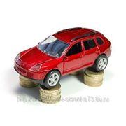 Страхование и перестрахование транспорта фото