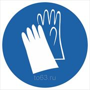 Знак безопасности Работать в защитных перчатках (Металл) (М 06) 200x200 фото