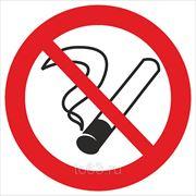 Знак безопасности Запрещается курить (Металл) (P 01) 200x200 фото