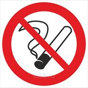Знак безопасности Запрещается курить (Пластик) (P 01) 200x200 фото