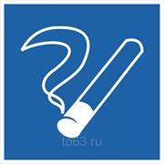 Знак безопасности Место курения (Пластик) (D 03) 200x200 фото