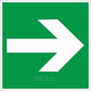 Знак безопасности Направляющая стрелка (Пластик) (E 02-01) 200х200 фото