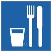 Знак безопасности Пункт приема пищи (Металл) (D 01) 200x200 фото