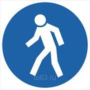 Знак безопасности Проход здесь (Пластик) (М 10) 200x200 фото
