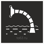 Знак безопасности Пожарный водоисточник (Металл СВ)(F 07) 300х300 фото